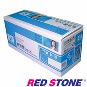 【RED STONE 】for FUJI XEROX Phaser 3117/3122/312 (黑色)