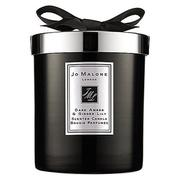 英國代購蠟燭JO MALONE LONDON Dark Amber & Ginger Lily home candle