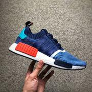 Pscker Shoes x adidas Consortium NMD PK薄荷藍   情侶款