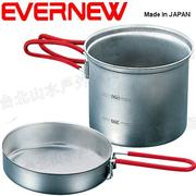 EVERNEW ECA265R 輕量鈦鍋 0.9L 個人鍋