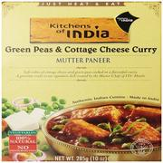 [iHerb] Kitchens of India, Mutter Paneer, Green Peas & Cottage Cheese Curry, 10 oz (285 g)