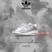 【KISS MY ACE】adidas Originals Tubular Shadow CQ0928 灰 白 小350