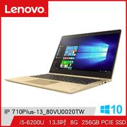 LENOVO IdeaPad 710Plus Ci5 NV 940MX 商務筆記型電腦(IP 710Plus-13_80VU0020TW)