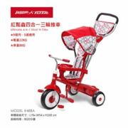 Radio Flyer-紅瓢蟲四合一三輪推車 ULTIMATE 4-IN1 STROLL N TRI
