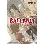 BACCANO!大騷動!(11) 1705 The Ironic Light Orchestra