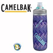Camelbak 620ml Podium保冷噴射水瓶 長春花紫;