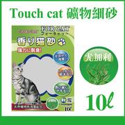 Touch cat 礦物細砂10L-尤加利