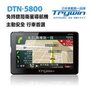 Trywin DTN-5800免持聽筒觸控衛星導航機+點煙器+螢幕擦拭布