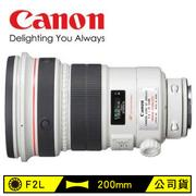 Canon EF 200mm單眼相機鏡頭(EF 200mm F2L IS USM)