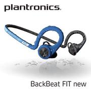 Plantronics BackBeat FIT NEW藍牙耳機-藍(BackBeat FIT)