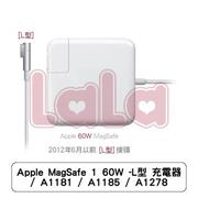 Apple MagSafe 1 60W -L型 充電器 / A1181 / A1185 / A1278