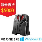 【領券再折 msi 微星】VR ONE 6RE-001TW i7-6820HK GTX1070 WIN10 背包PC