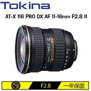 Tokina AF 11-16mm F2.8 AT-X 116 PRO DX II(FOR NIKON (平輸))