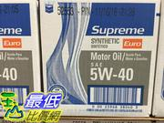 [106限時限量促銷] COSCO CHEVRON SUPREME MOTOR OIL CHEVERON SN全合成機油5W/40 ERRO 6入/946ML _C1034335
