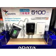 costco 好市多 代購 ADATA 威剛 行動電源 5100MAH 2入 Power Bank PV120