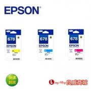 【EPSON】T678250 / T678350 / T678450 原廠彩色墨水匣 ( 適用 WP-4531 / WP-4091 )