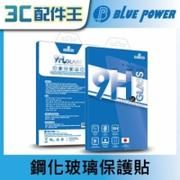 BLUE POWER Sharp M1/Z2/P1 9H鋼化玻璃保護貼 0.33