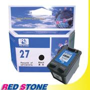 RED STONE for HP C8727A環保墨水匣(黑色) NO.27