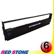RED STONE for EPSON S015641/LQ310色帶(黑色/1組6入)