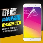 OPPON1mini/A31T/30/R831S/51T/R8207/A31/53T高清手機貼膜保護膜