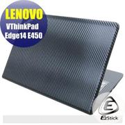 【EZstick】Lenovo ThinkPad Edge 14 E450 系列專用 Carbon立體紋機身膜 (DIY包膜)