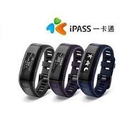 Garmin vivosmart HR ipass 腕式心率智慧手環★愛康介護★