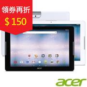 【Acer  宏碁】Iconia One 10 WIFI (B3-A30)   10.1吋平板