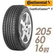 【Continental 馬牌】ContiEcoContact 5 CEC5 ECO5 環保節能輪胎_205/60/16(適用Fortis.Savrin等車型)