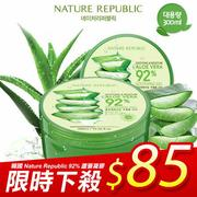 韓國 Nature Republic 92%蘆薈凝膠 300mL【N200468】