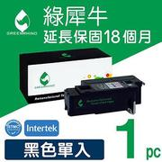 Greenrhino 綠犀牛 for Fuji Xerox DocuPrint CP115w / CP116w (CT202264) 黑色環保碳粉匣(2K) CT202264