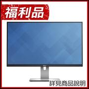 福利品》DELL戴爾 U2515H 25型UltraSharp AH-IPS液晶螢幕
