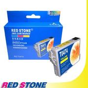 RED STONE for EPSON T047450墨水匣(黃色)