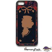 Pangolin穿山甲 Phone Case For I5 手機殼 剪影11248