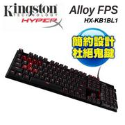 金士頓 HyperX Alloy FPS 機械式電競鍵盤 (HX-KB1BL1)