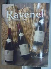 【書寶二手書T6/收藏_QNT】Ravenel Autumn Auction 2012 Taipei Finest…