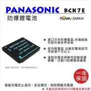 ROWA 樂華 For Panasonic 國際 DMW-BCK7E 電池