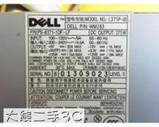 【大熊二手3C】二手電源供應器-DELL L375P-00 PS-6371-1DF-LF  375W(725)