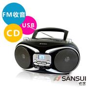 【SANSUI 山水】 CD/MP3/USB/SD/AUX手提式音響/全館免運(SB-88N)