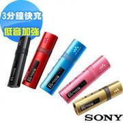 SONY Walkman MP3隨身聽 4GB NWZ-B183F(藍)