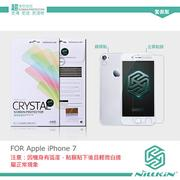 強尼拍賣~ NILLKIN Apple iPhone 7 超清防指紋保護貼