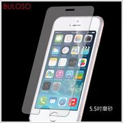《不囉唆》IPHONE6 5.5寸磨砂保護貼  iPhone6/Plus/IP6+【A287142】