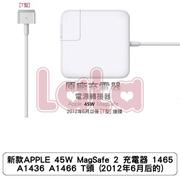 新款APPLE 45W MagSafe 2 充電器 1465 A1436 A1466 T頭 (2012年6月后的)