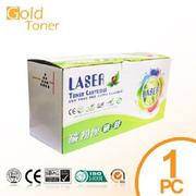 【Gold Toner】Fuji Xerox CT202035 高容量 紅色相容碳粉匣 【適用】DocuPrint CP405d/CM405df