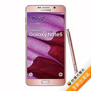 Samsung Galaxy Note 5 5.7吋智慧型手機(N9208) 4G/32G (粉)【全新出清品】