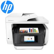 【HP OfficeJet 】Pro 8720 All-in-One Printer 多功能印表機