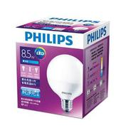 【飛利浦 PHILIPS LIGHTING】LED Globe 球型燈泡_8.5瓦 (晝光色)