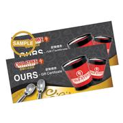COLD STONE 酷聖石 Ours 歡樂禮券2張入