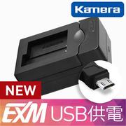 Kamera 隨身充電器 for Sanyo DB-L80 (EX-M 072)