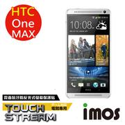 【iMOS  Touch Stream】宏達電 HTC ONE MAX 電競 霧面  疏油疏水 螢幕保護貼