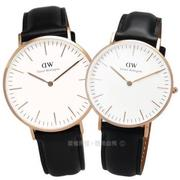 DW Daniel Wellington★贈保護貼 DW00100007.DW00100036/ Classic Sheffield Lady皮革對錶 白x玫瑰金x黑 40+36mm